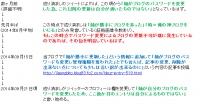 140923-7.png