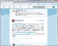 140928-3.png