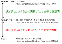 140928-6.png