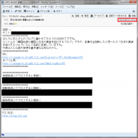 140928-a1.png