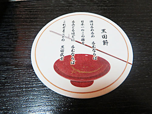 20140912 3_17