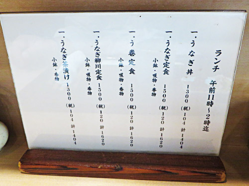 20140619 1_2