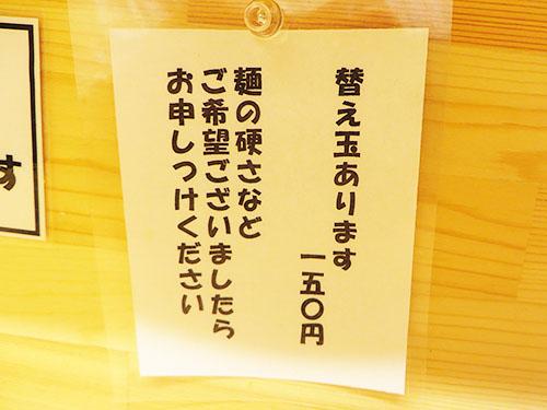 20140704 2_3