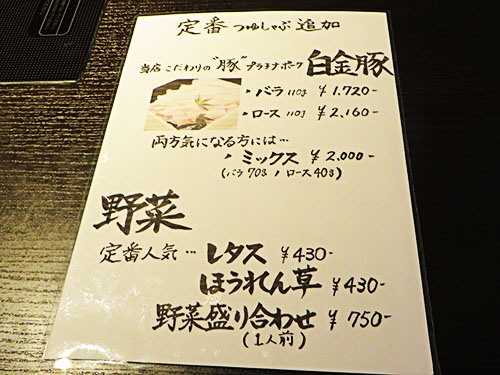 20140705 1_7