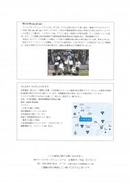 SKM_C754e14090810550_0002.jpg