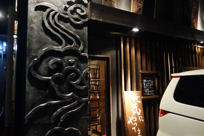 西焼津の夕日 ゴールデン酒場