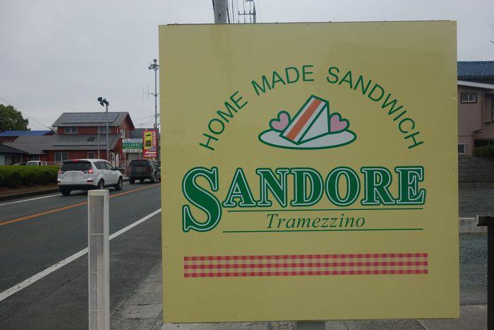 サンドーレ