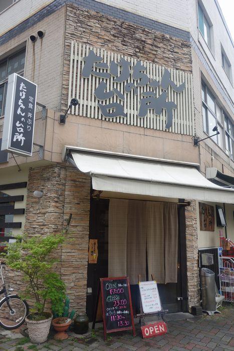 たけちゃんの台所
