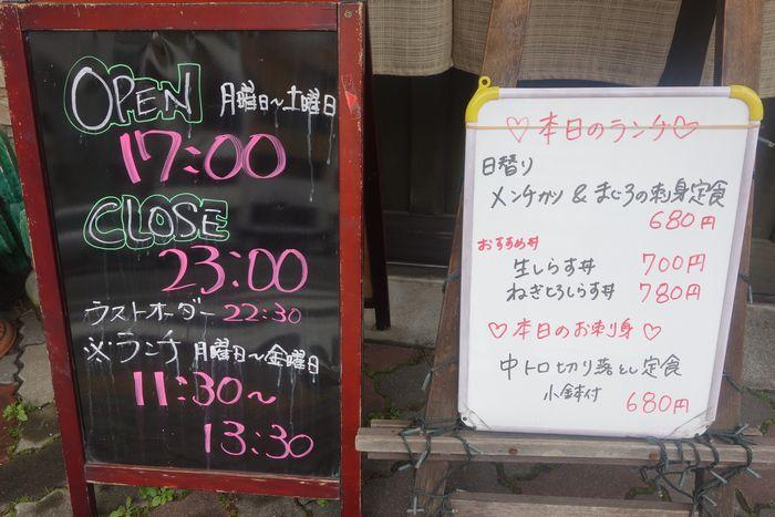 たけちゃんの台所2