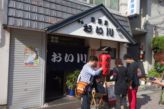 静岡deはしご酒10