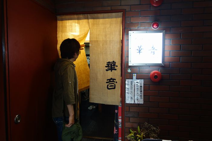 静岡deはしご酒15