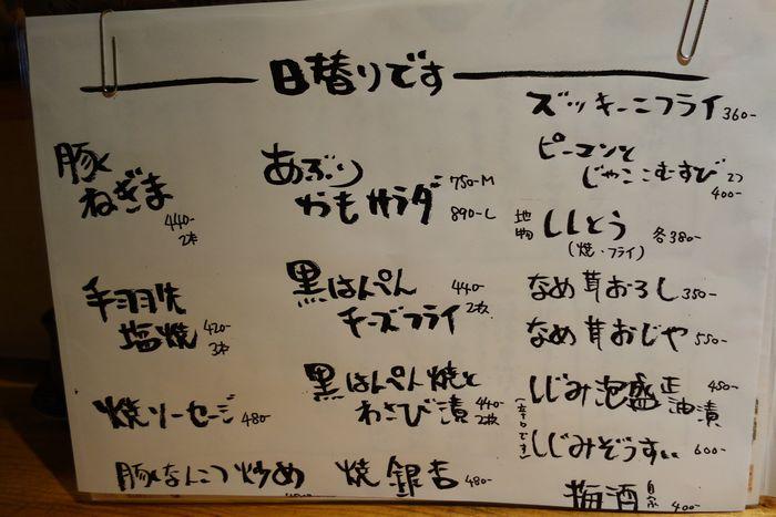 薊(あざみ)4