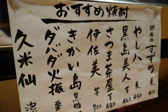 薊(あざみ)5
