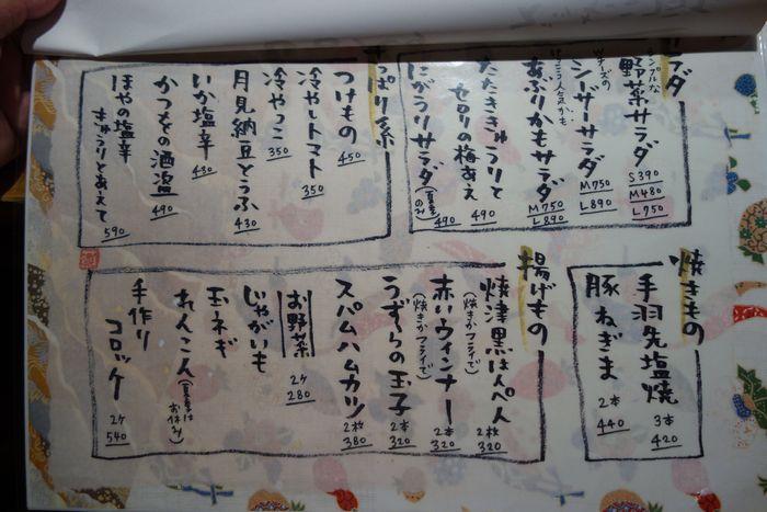 薊(あざみ)6