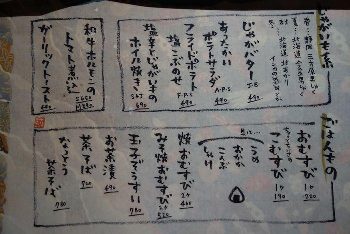 薊(あざみ)7