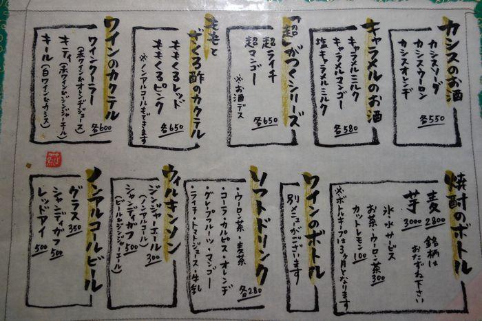 薊(あざみ)8