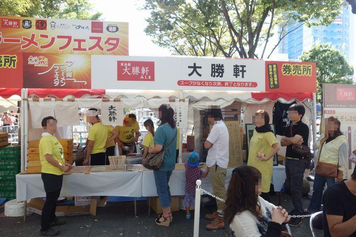 静岡ラーメンフェスタ2014-2