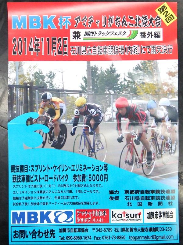 20141011-09.jpg