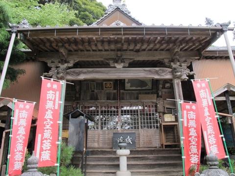 亀山2 015