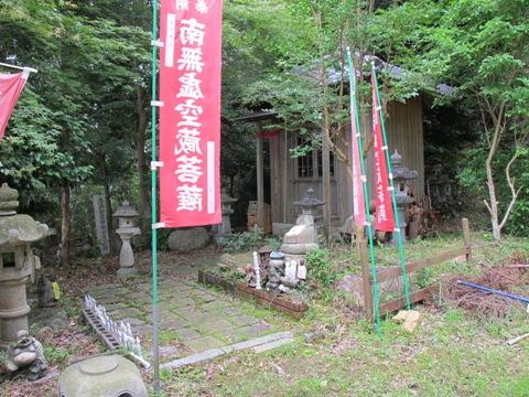 亀山2 030