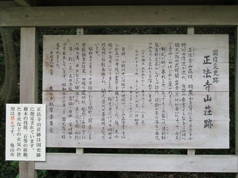亀山2 035