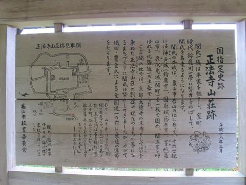 亀山2 041