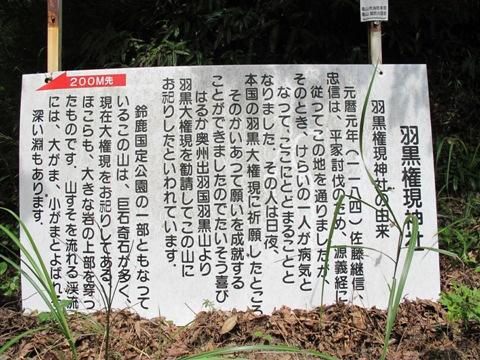 亀山2 070