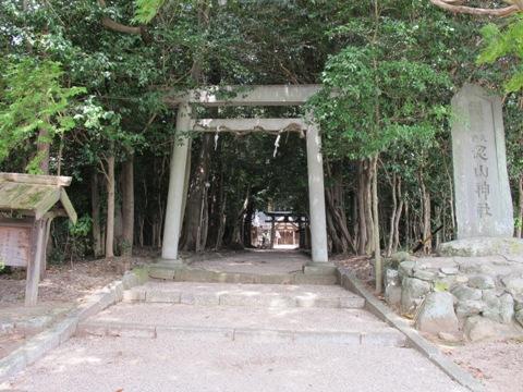 亀山2 084