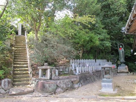 亀山2 117