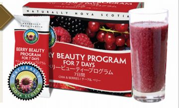 berry beauty program