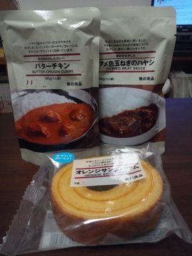 バターチキン・ハヤシ