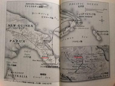 ココだ地図2