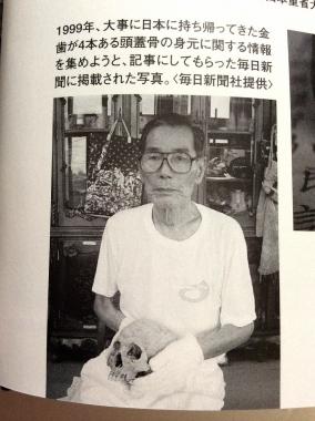 ココだ西村さん