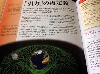 宇宙の神秘3
