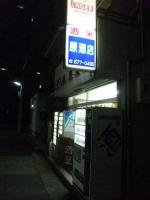 20140815_0010.jpg
