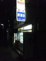 20140818_0002.jpg