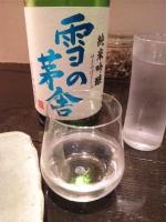 20140904_0007.jpg