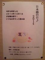 20141001_0013.jpg