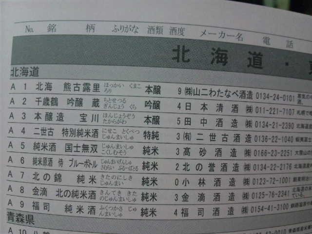 20141012_0020.jpg
