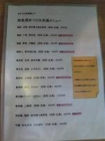 20141012_0028.jpg