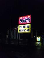 20141012_0032.jpg