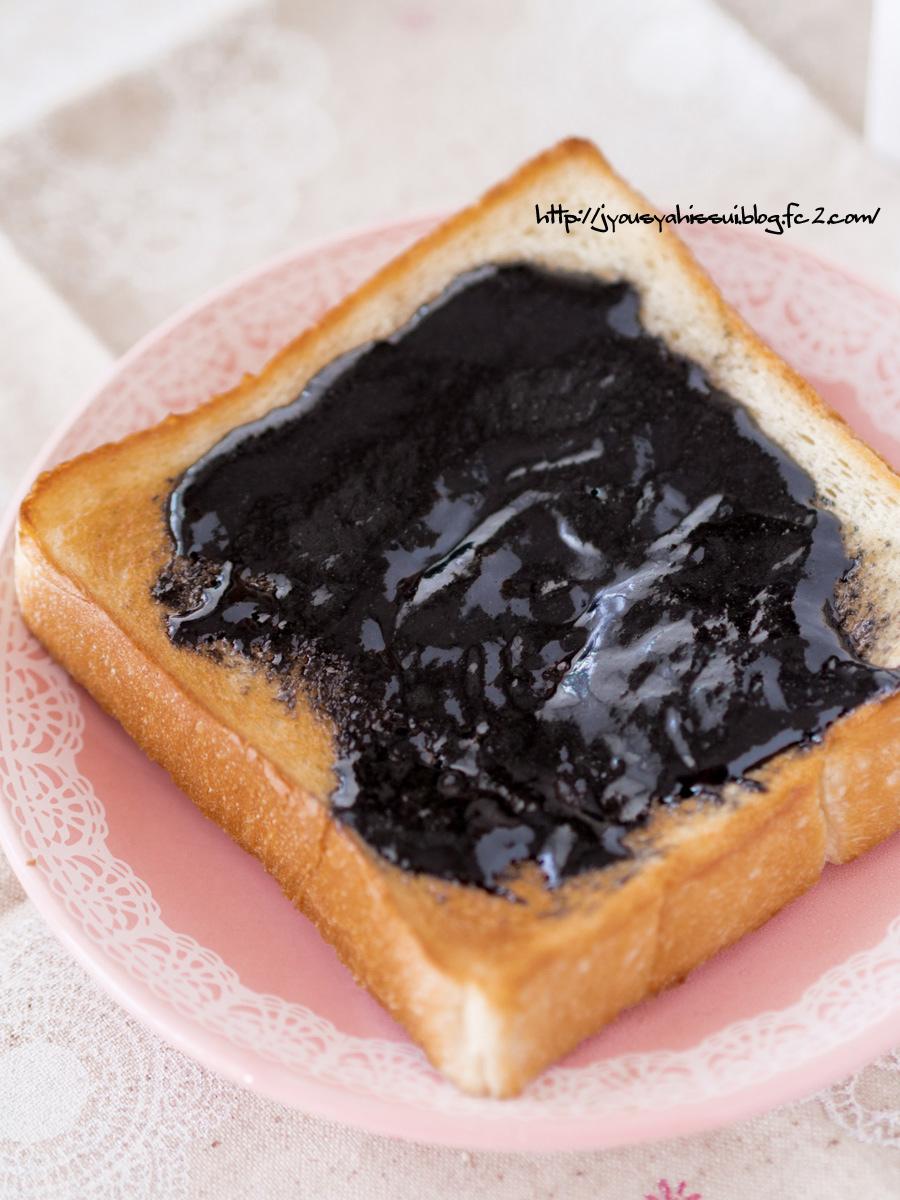 トーストに塗って