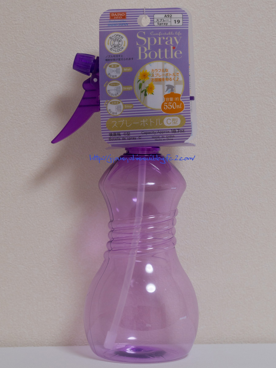 スプレーボトル