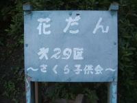 2014-08-27FUJI-020.jpg