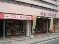 2014-09-15t-001.jpg