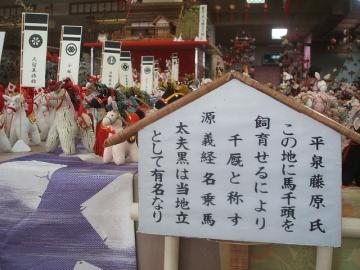 2014-09-15t-011.jpg