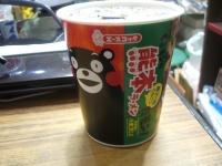 なんじゃコレ?002
