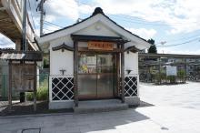 二本松城23