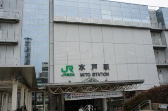 水戸城03