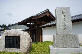 水戸城09